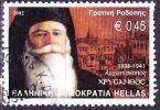 GREECE  2002 Archbishops € 0,45 Vl. 2158 - Griekenland