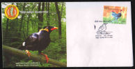 India 2007  HILL MYNAH  BIRDS Special Cover # 37218 Indien Inde - Unclassified
