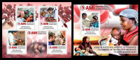 CENTRAL AFRICA 2012 - International Medical Aid M/S + S/S. Official Issue - Salute