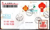 CHINA 2012 - REGISTERED POSTAL STATIONERY TO ITALY - STAMP ASIAN GAMES GUANGZHOU 2010 / WEIQI / GO - Covers & Documents