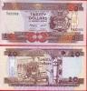 Solomon Island, 20 Dollars 1986, UNC Crisp - Salomons