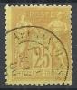 1877-80 FRANCIA USATO SAGE II TIPO 25 CENT GIALLO VIVO - FR008-4 - 1876-1898 Sage (Tipo II)
