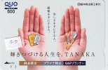Télécarte Japon * D´OR * PHONECARD JAPAN * FINE GOLD * GOLDBARS  (23) TELEFONKARTE * 1 KILO FINEGOLD - Timbres & Monnaies