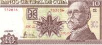 Cuba P.117  10 Pesos 2009 Unc - Cuba
