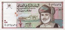 NEPAL 2008 (ND) Rs 100 Mt. EVEREST, Rhino, Banknote Pick 64, Signature - 17 UNC - Nepal