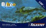 TELECARTE PREPAYEE DE GRECE......VOIR SCANNER - Guam