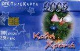 TELECARTE  DE GRECE AU DOS UN CALENDRIER ...11/01....VOIR SCANNER - Guam