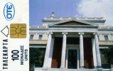 TELECARTE  DE GRECE...TIRAGE 500 000 EX?  ...1/1995....VOIR SCANNER - Guam