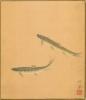 LITHOGRAPHIE JAPONNAISE SUR CARTON SEMI RIGIDE FORMAT  21 X 24 CM  ANNEES 30 TRES BON ETAT DE CONSERVATION - Lithographies