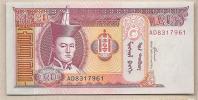 Mongolia - Banconota Non Circolata Da 20 Tugrik - 2005 - - Mongolia