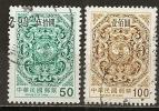 Taiwan 1999 Carp And Dragons Obl - 1945-... République De Chine