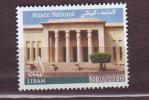 Museum  MNH  Lebanon Stamp  2005 Building , Timbre Liban - Lebanon