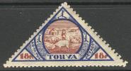 Tannu Tuva Touva 1927 Definitive Issue Mi.No 23b 18K Sheeps MNH**
