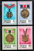 Trinidad & Tobago MNH Scott #219-#222 10th Anniversary Of Independence - Trinité & Tobago (1962-...)