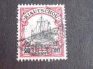 Germany Kiauchau Stamp #27  Used XF - Colony: Kiauchau