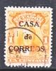 Ecuador RA 1   (o) - Ecuador