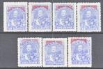 Ecuador O 11-17  Reprints  * - Ecuador