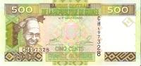 BILLETE DE LA REP. DE GUINEA DE 500 FRANCOS DEL AÑO 2006 (BANKNOTE) NUEVO SIN CIRCULAR - Guinea