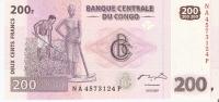 BILLETE DE EL CONGO DE 200 FRANCOS DEL AÑO 2007 NUEVO-SIN CIRCULAR (BANKNOTE) - Congo