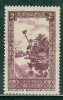 Algérie 1936 Yvert 102 NEUF Avec Trace Charnière Oued à Colomb-Béchar - Algérie (1924-1962)
