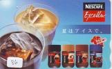 Télécarte Japon - NESTLE - CAFE - COFFEE Japan Phonecard (86) KAFFEE Telefonkarte - Advertising