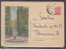 Russia USSR 1957 Sotchi Botanic Park Used Postal Stationery Cover #14106 - 1923-1991 URSS