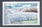 FRANCE SERVICE1996 N°115** / UNESCO Patrimoine Universel / LOS GLACIAIRES / ARGENTINE - Nuovi