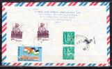 Luftpost, Einschreiben Reco, Bunte MiF, Bombay Nach Freiburg 1982 (21635) - India