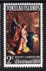 Tokelau MNH Scott #20 Nativity By Frederico Fiori - Christmas - Tokelau