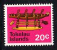 Tokelau MNH Scott #31 20c Outrigger Canoe Model - Native Handicrafts - Tokelau