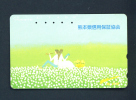 JAPON/JAPAN/GIAPPONE  -  Magnetic Phonecard As Scan (390-19212) - Japan