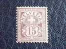 Switzerland  Stamp #76 Mint OG HR F/VF - 1882-1906 Coat Of Arms, Standing Helvetia & UPU