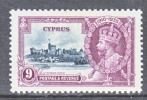 Cyprus 139  * - Cyprus (...-1960)