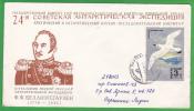 Sovietunion ; URSS ;   Soviet Antarctic Expedition Of 24 - Polar Philately