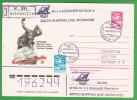 Sovietunion  URSS  Arctic Shipping Line  Alexandr Nevskiy  Ship     Special Cancell. - Polar Philately