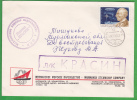 Sovietunion , URSS ; Crasin  Ship  ;   Special Cancell. - Polar Philately