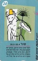 *ISRAELE* -  Scheda Usata - Zodiaco