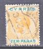 Cyprus 72    (o)  Wmk. 4 Script CA - Cyprus (...-1960)