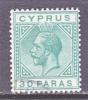 Cyprus 75   (o)  Wmk 4  Script CA - Cyprus (...-1960)