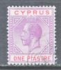 Cyprus 77   (o)  Wmk 4  Script CA - Cyprus (...-1960)