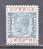 Cyprus 89   (o)  Wmk 4  Script CA - Cyprus (...-1960)