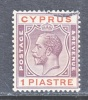 Cyprus 94  (o)  Wmk 4  Script CA - Cyprus (...-1960)