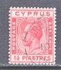 Cyprus 96  (o)  Wmk 4  Script CA - Cyprus (...-1960)