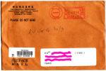 Lettre Recommandée Du Service Philatélique De Taiwan Formose Philatelic Service Registered - Taiwán (Formosa)