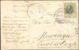 SERBIA  -  SRBIJA  -  King PETAR  I  - Horizontal Striped Paper  - JABUKOVAC - MIONUCA - SLAVKOVICA -  1910 - Serbia