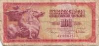 Billet - B442.7 - Yougoslavie  (nature Et état Voir 2 Scans RV) - Yugoslavia