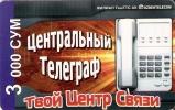 TARJETA DE UZBEKISTAN DE 3000 CYM - TELEFONO - Uzbekistan