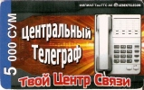 TARJETA DE UZBEKISTAN DE 5000 CYM - TELEFONO - Usbekistan