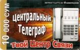 TARJETA DE UZBEKISTAN DE 10000 CYM - TELEFONO - Usbekistan