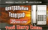 TARJETA DE UZBEKISTAN DE 20000 CYM - TELEFONO - Usbekistan